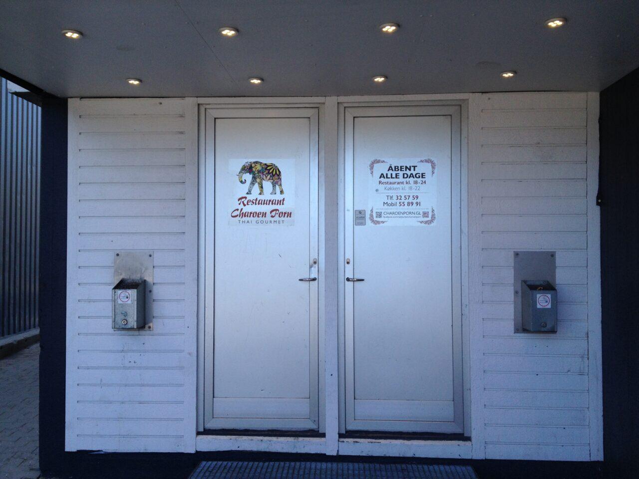 Restaurant Charoen Porn facade skilt