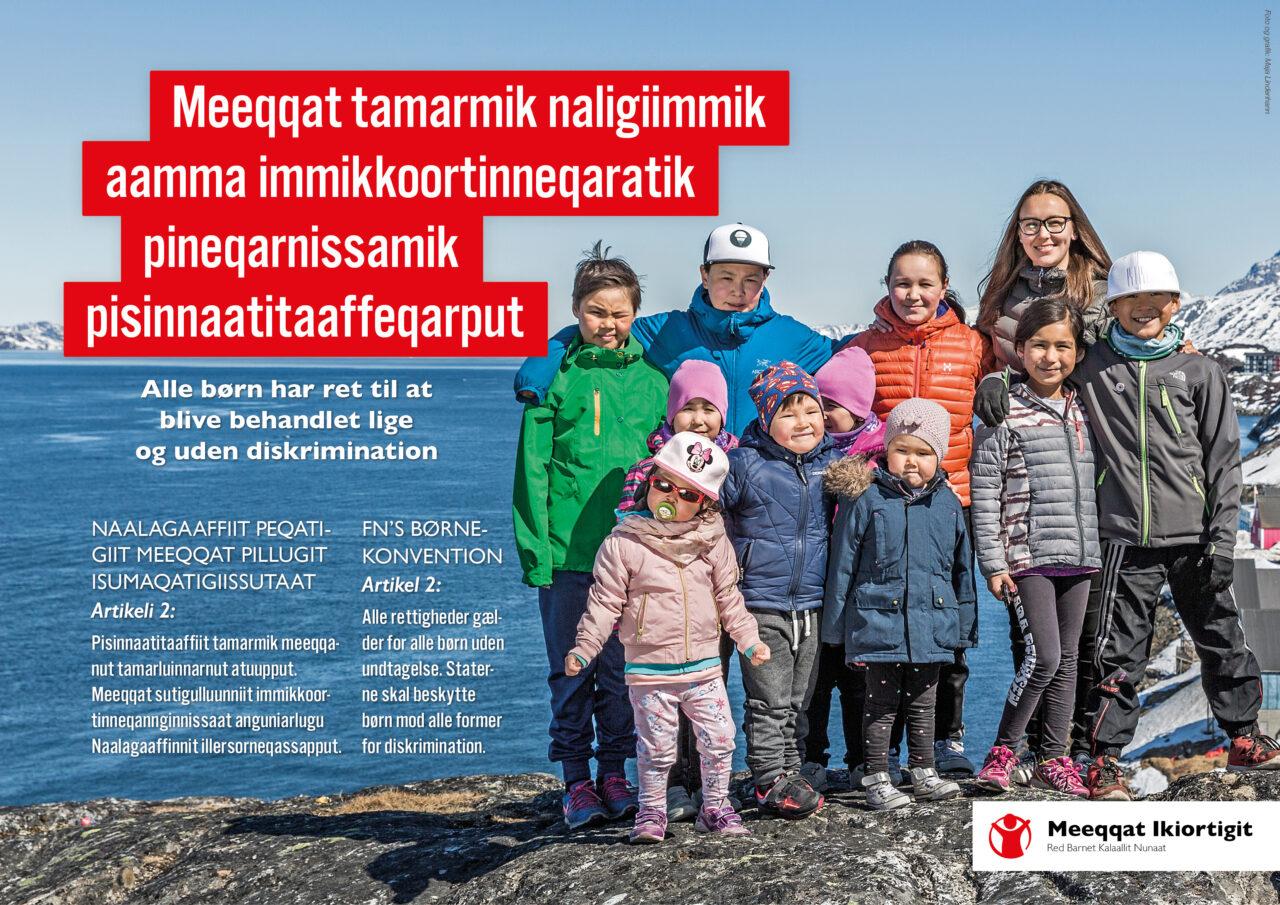 Red Barnet plakat